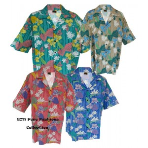 Bird of Paradise (Rayon) Aloha Shirt