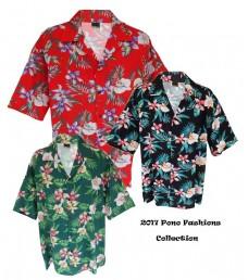 New Orchid (Rayon) Aloha Shirt
