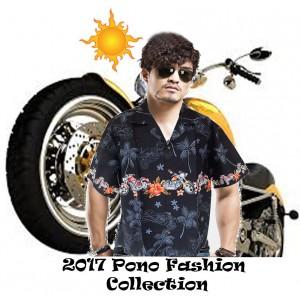 Motorcycle Aloha Shirt